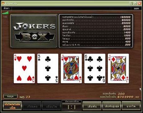 gclub 5 poker