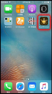 play-gclub-mobile-ios