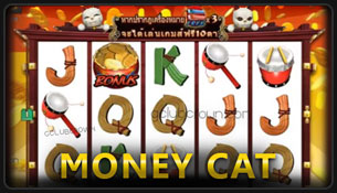 gclub money cat