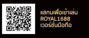 gclub mobile qr link