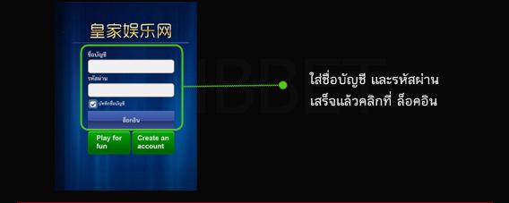 เข้าเล่น gclub iphone ipad